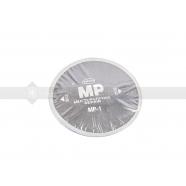 PLĀKSTERIS BP-1 75MM